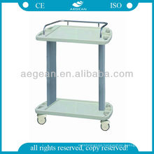 AG-LPT001A 2-Layer ASB Utility trolley for medical use